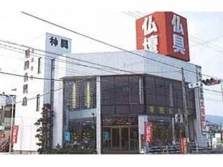 堀田仏具店 本店
