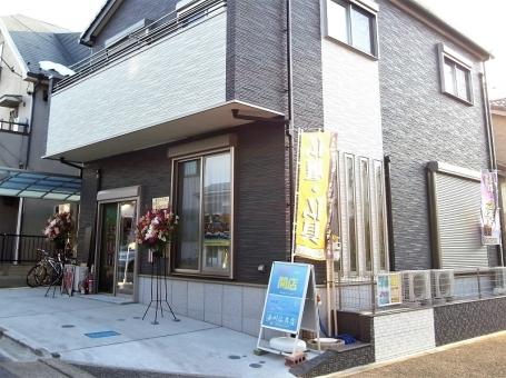 西川仏具店