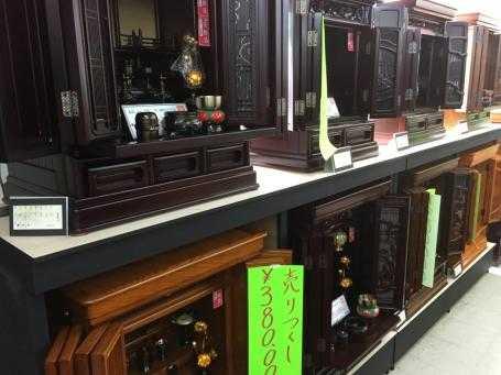 お仏壇の山下 熊谷本店