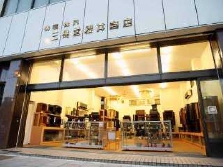 三佛堂 桜井商店