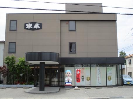 一休さんの米永仏壇/金沢示野店