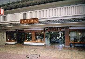 (株)池田大仏堂