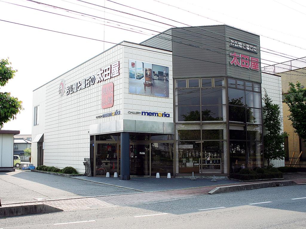 (株)太田屋/松本本店