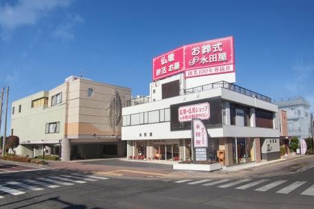 仏壇の永田屋/橋本 本店