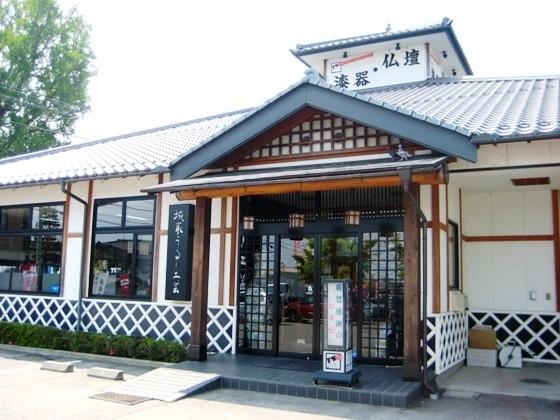 (株)城取うるし工芸/あずみ野店