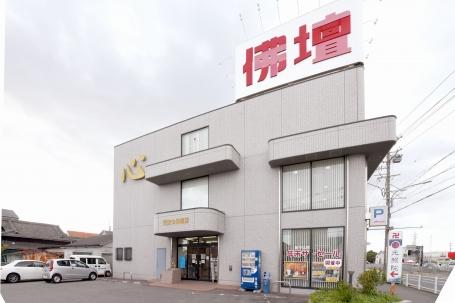 永田や佛壇店/半田店