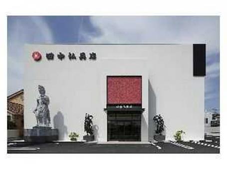 お仏壇のたなか 豊川店
