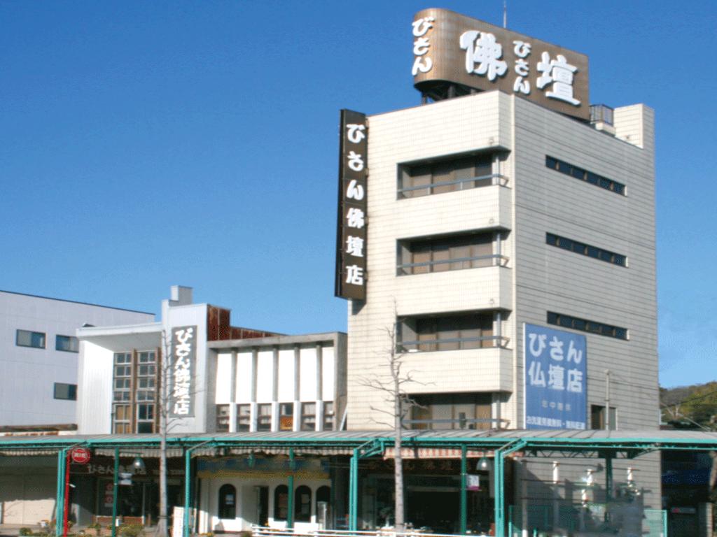 モダン&インテリア仏壇の専門店 こころ