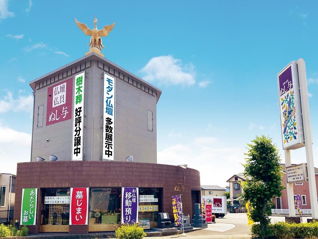 ぬし与仏壇店/蟹江店