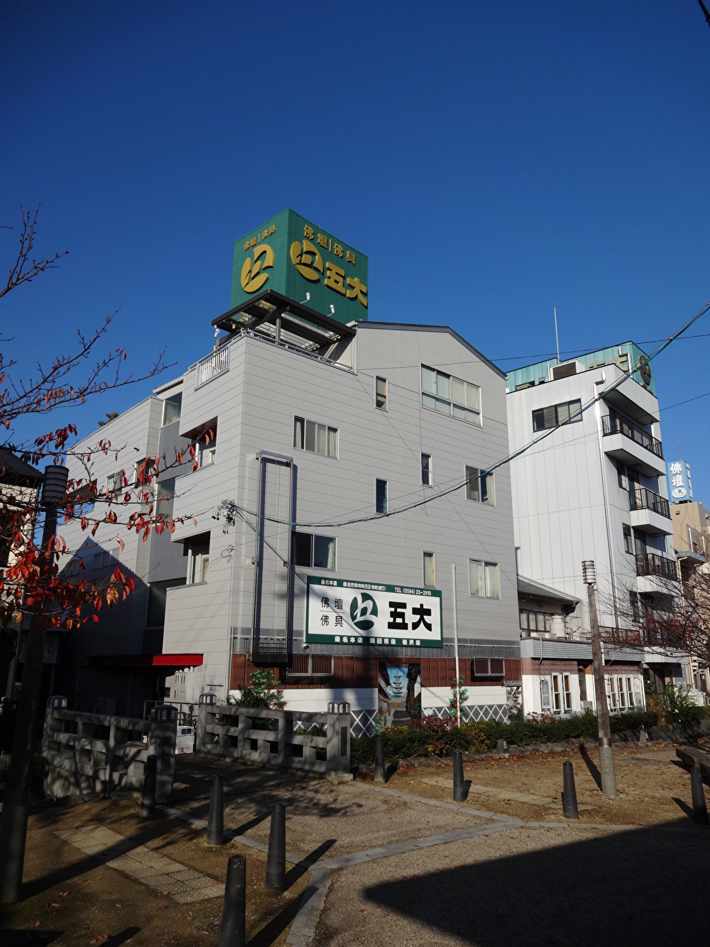 仏壇・仏具の五大/桑名本店