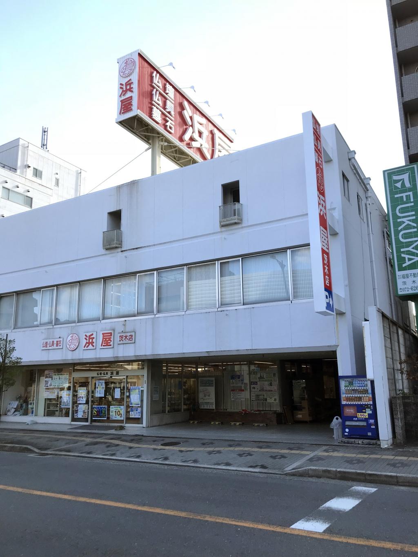 お仏壇の浜屋/茨木店