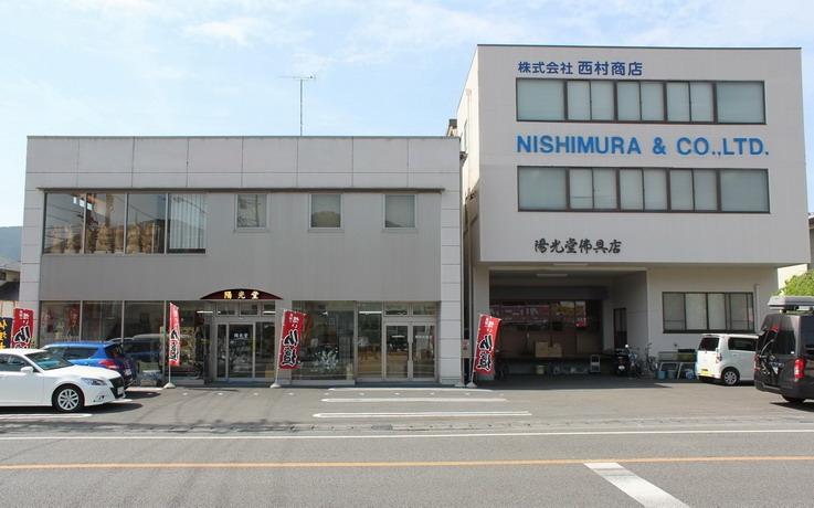 陽光堂(株)西村商店