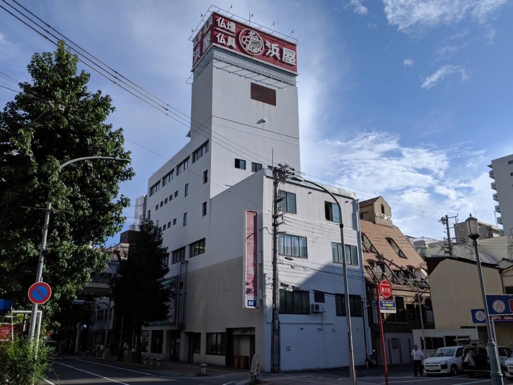 お仏壇の浜屋/神戸本店