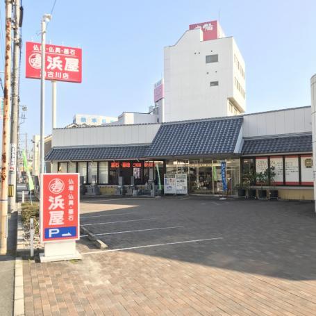 お仏壇の浜屋/加古川店