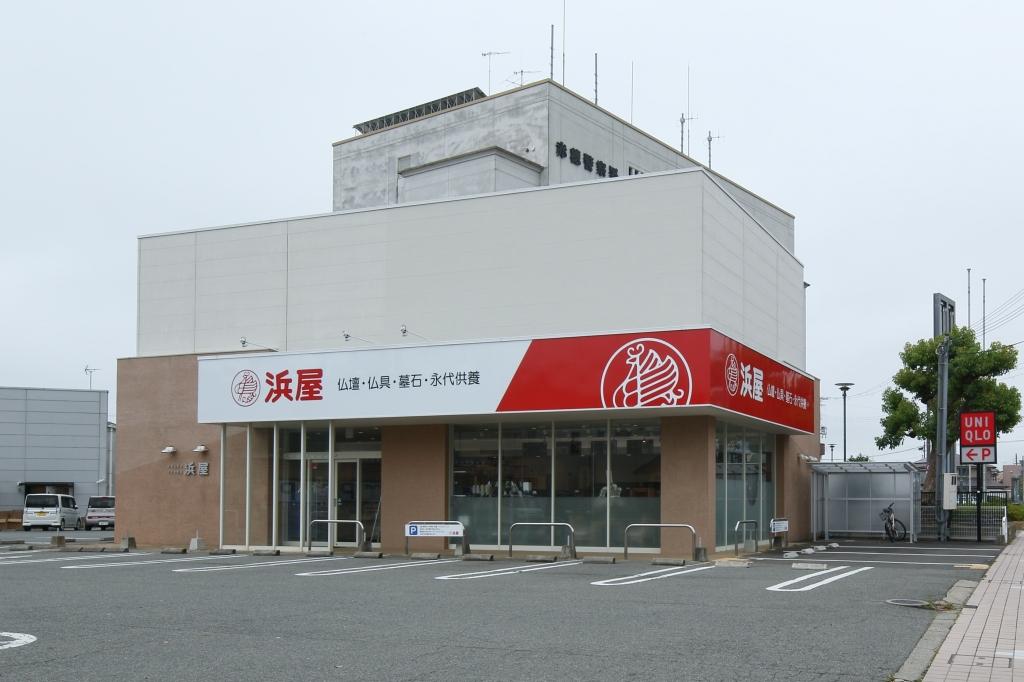 お仏壇の浜屋/赤穂店