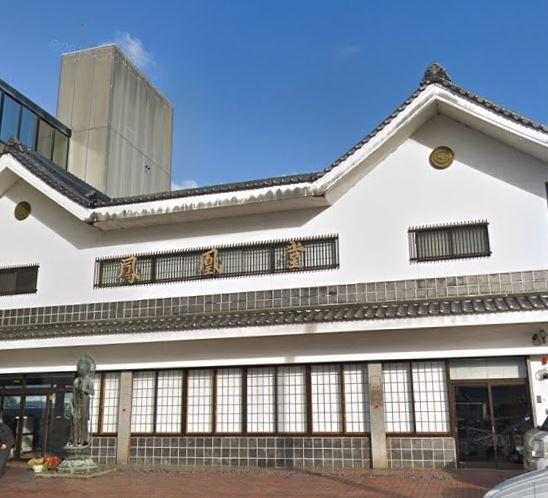 ユミバ鳳凰堂/本店