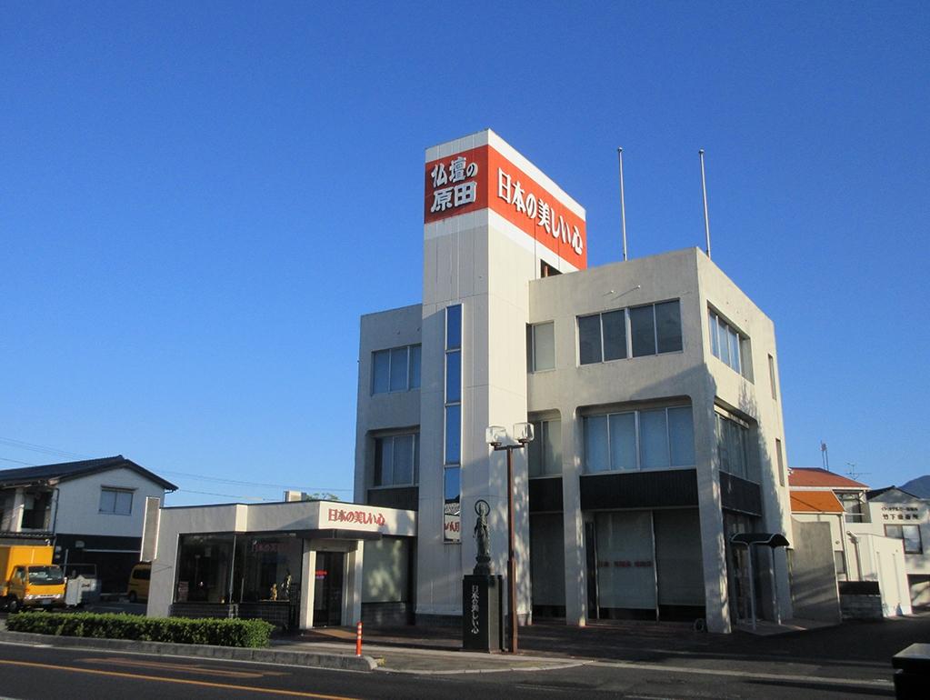 日本の美しい心 仏壇の原田/出雲店