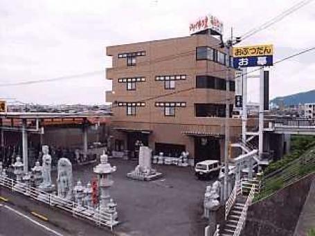 お仏壇の南無なむ堂/徳島本店