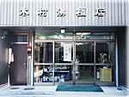 木村佛壇店