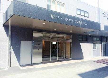 仏壇ギャラリーユーアイ/天神橋本店