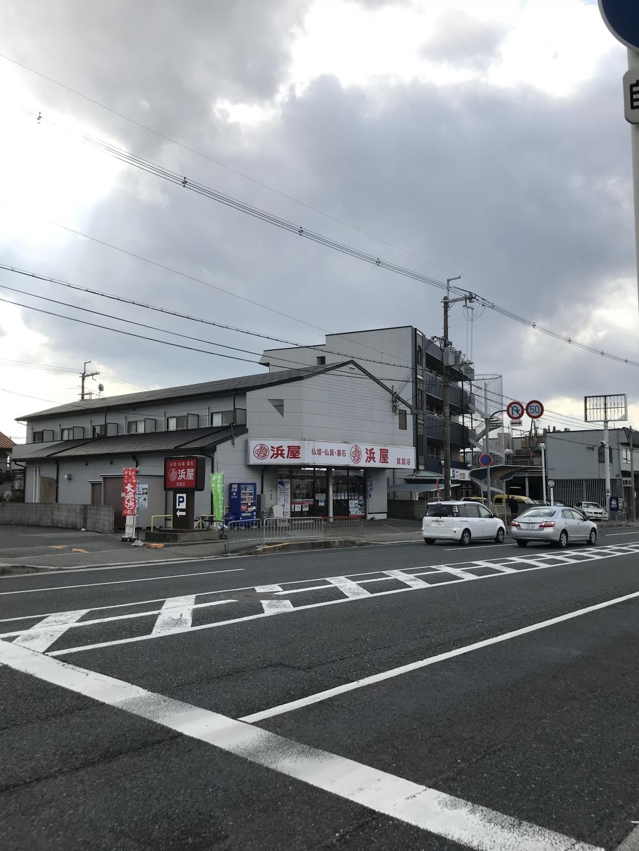 お仏壇の浜屋/箕面店