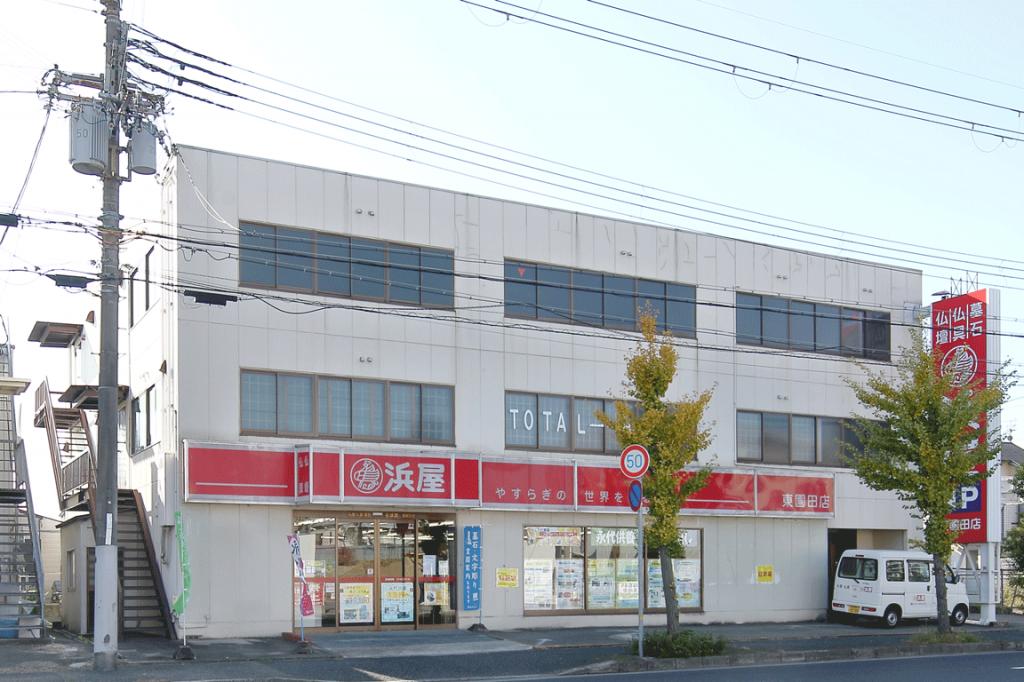 お仏壇の浜屋/東園田店