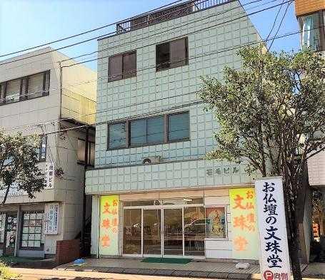 お仏壇の文珠堂/支店