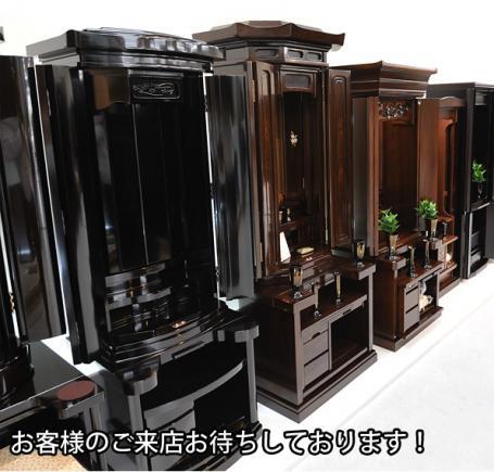 SGI仏壇 創価学会仏壇・仏具の 金宝堂 北九州店