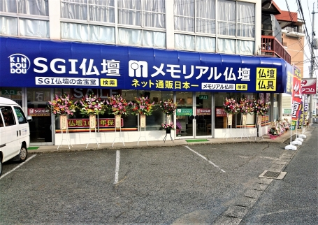 メモリアル仏壇 岡山店