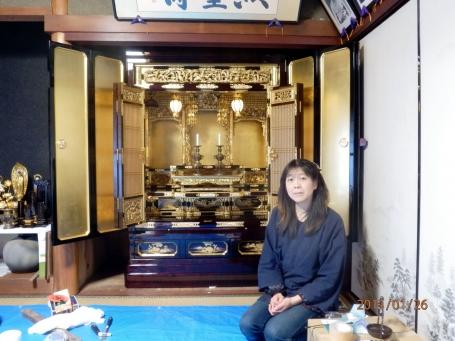 お仏壇工房 太陽堂