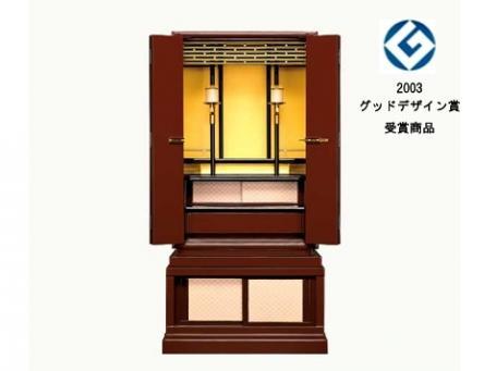 新型仏壇 灯 15号 別台付