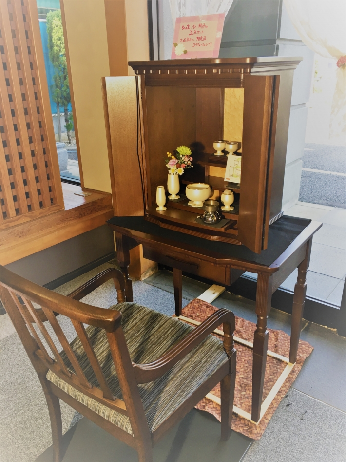 モダン タモダーク色 台、椅子付き