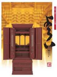 オリジナル仏壇 №31 紫檀系パーロッサ