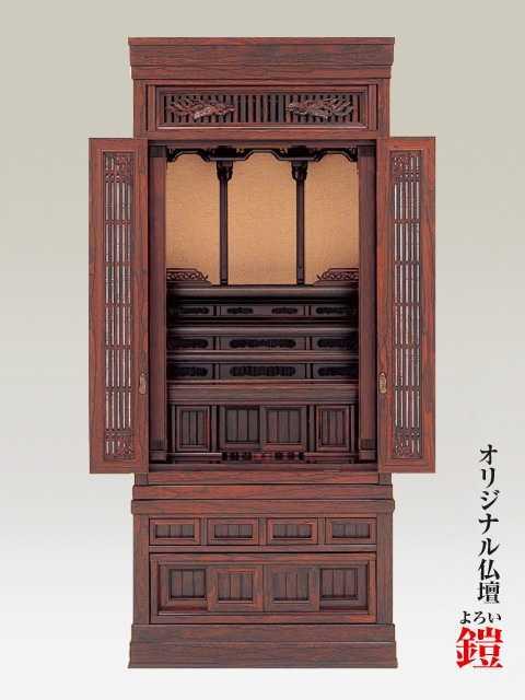 オリジナル仏壇「よろい」 No.241 シャム柿製